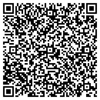QR-код с контактной информацией организации Валентина, ООО