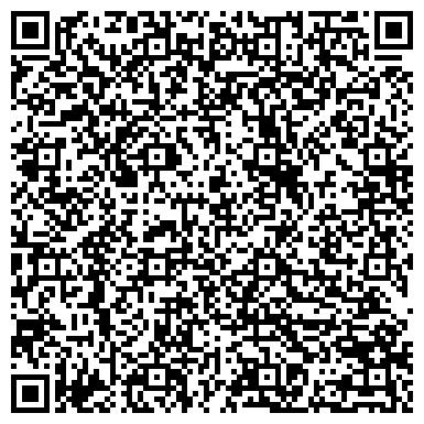 QR-код с контактной информацией организации Сингл-Марин, ООО