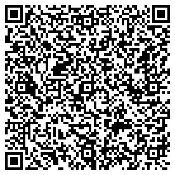 QR-код с контактной информацией организации S.T.A.R., ООО