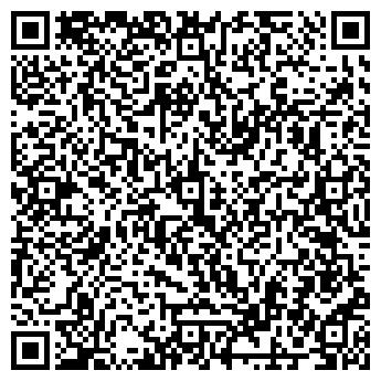 QR-код с контактной информацией организации Бетон - Киев, ООО