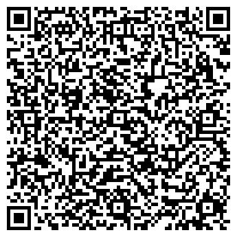 QR-код с контактной информацией организации Бетон-Макс, ЧП