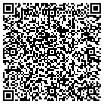 QR-код с контактной информацией организации MaxBox-Sound, ЧП