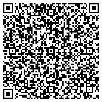 QR-код с контактной информацией организации Кубекс, ООО (Cubex)