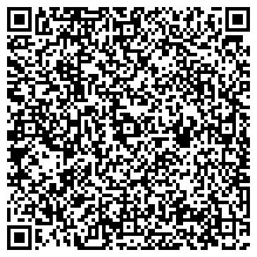 QR-код с контактной информацией организации ТИМ К ЛТД ООО ТРИСТА СПАРТАНЦЕВ ДЮСК, ЗАО