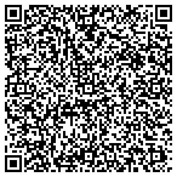 QR-код с контактной информацией организации УзАвто Казахстан, ТОО