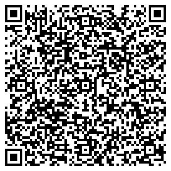 QR-код с контактной информацией организации Центр автотюнинга,ТОО