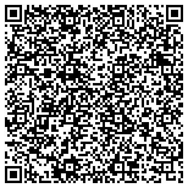 QR-код с контактной информацией организации Car Service ASV (Кар Сервис ЭйЭсВи), ТОО
