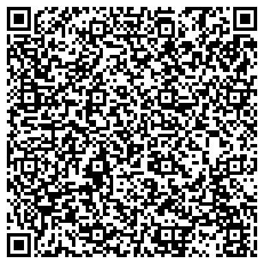 QR-код с контактной информацией организации Абишев К. У. (торговая фирма), ИП