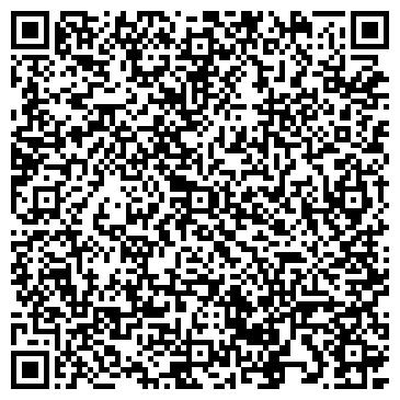 QR-код с контактной информацией организации Mb service centre (Мб сервис центр), ТОО