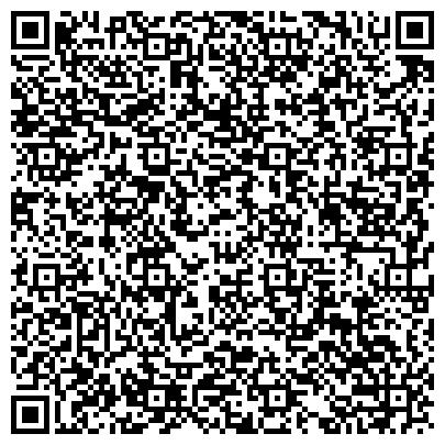 QR-код с контактной информацией организации Valtec Asia (Вальтэк Азия), ТОО