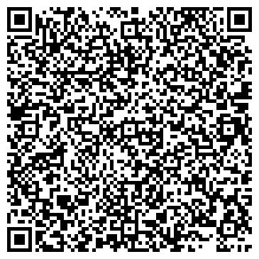 QR-код с контактной информацией организации Daewoo-Servise (Дэйву-Сервис) СТО, ИП