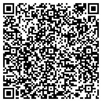 QR-код с контактной информацией организации ТРОФЕЙ