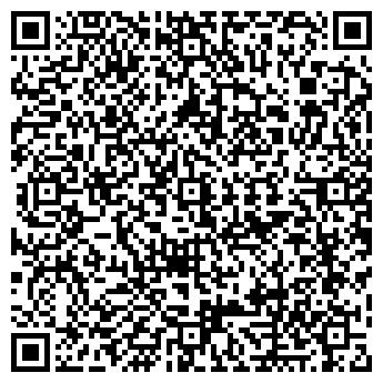 QR-код с контактной информацией организации Керуен Моторс, ТОО