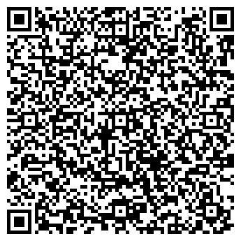 QR-код с контактной информацией организации ALS (АЛС) автосервис, ТОО