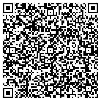 QR-код с контактной информацией организации Меркур автоцентр, ТОО
