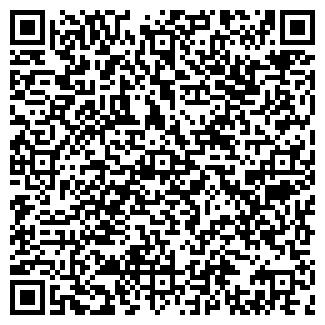 QR-код с контактной информацией организации АБС-Инвест, ТОО