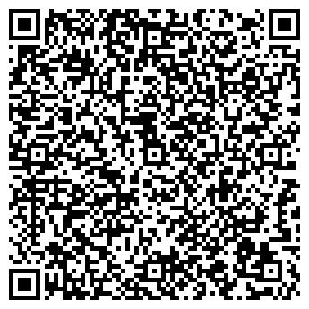 QR-код с контактной информацией организации Камкор, ТОО