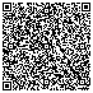 QR-код с контактной информацией организации AMT Company (АМТ Компани), ТОО