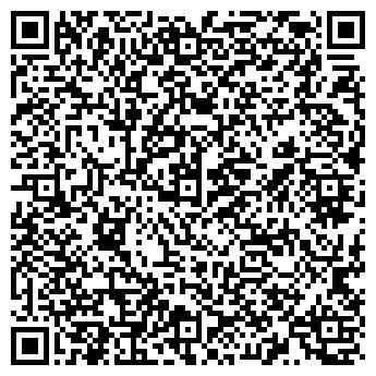 QR-код с контактной информацией организации Helios (Гелиос), ТОО