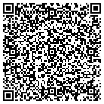 QR-код с контактной информацией организации Кристалл,ТОО