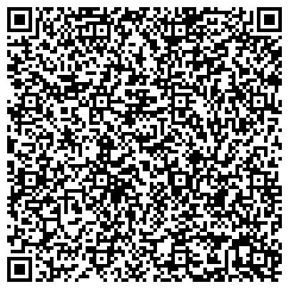QR-код с контактной информацией организации ГолдАвто (GoldAUTO), магазин, ИП