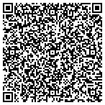 QR-код с контактной информацией организации Ойл Центр, Компания