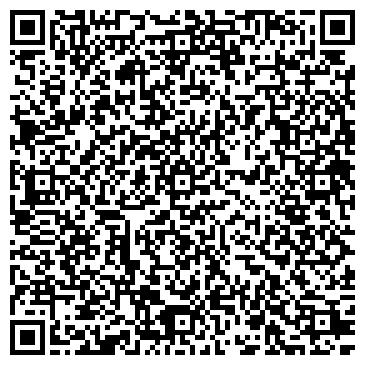 QR-код с контактной информацией организации Автокомплекс Бумеранг, ИП