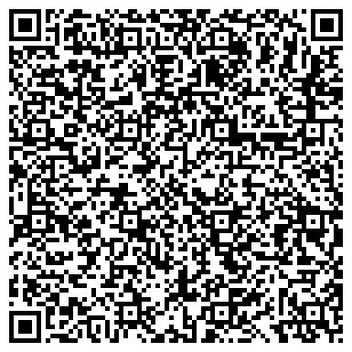 QR-код с контактной информацией организации ГЕЛИОС (Филиал), ТОО