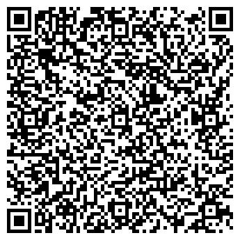 QR-код с контактной информацией организации СВС Транс, ТОО