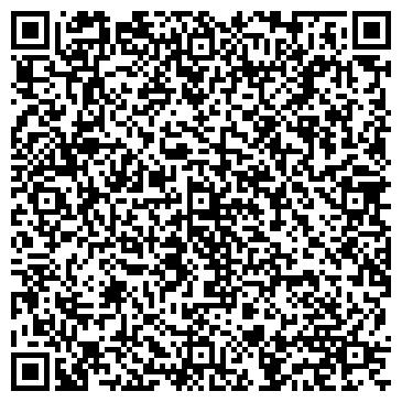 QR-код с контактной информацией организации V-Max Servis (Ви Макс Сервис), ТОО