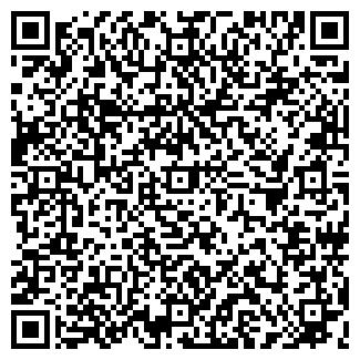 QR-код с контактной информацией организации ЖаНур, ТОО