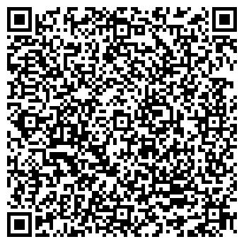 QR-код с контактной информацией организации Искер-Газ, ТОО