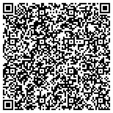 QR-код с контактной информацией организации Аостра Auto Company (Аостра Ауто Компани), ТОО