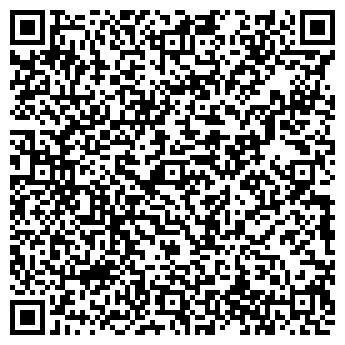 QR-код с контактной информацией организации Мухаббат, ИП