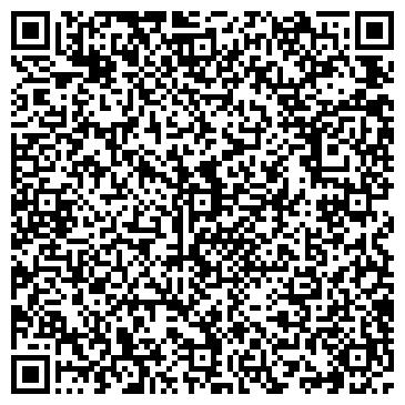 QR-код с контактной информацией организации Байбусынов,ИП