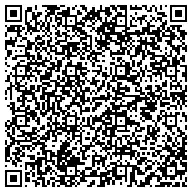 QR-код с контактной информацией организации Статус ЛТД УК, ТОО