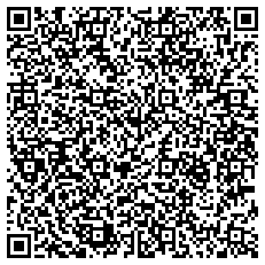 QR-код с контактной информацией организации Аостра Auto Company (Авто Компани), ТОО