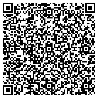QR-код с контактной информацией организации Хасик, ИП