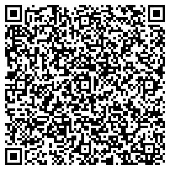 QR-код с контактной информацией организации ВиАвто (ViAuto), ТОО