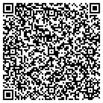 QR-код с контактной информацией организации КазАвтоГаз Плюс, ТОО
