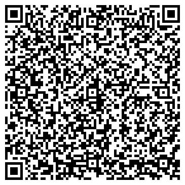 QR-код с контактной информацией организации Menu (Меню), СТО, ТОО