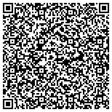 QR-код с контактной информацией организации Best Авто (Бест Авто), ТОО