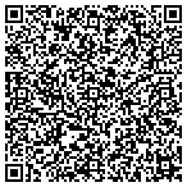 QR-код с контактной информацией организации DOS (ДОС), ИП