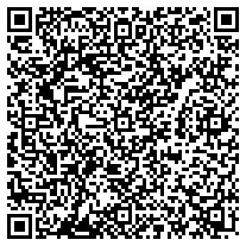 QR-код с контактной информацией организации Пошив авто чехлов, ТОО