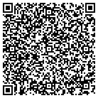 QR-код с контактной информацией организации ЮБИЛЕЙ, ООО