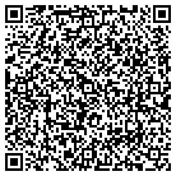 QR-код с контактной информацией организации Кусаинов Ж.Ш, ИП