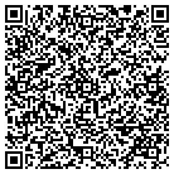 QR-код с контактной информацией организации КДК Байсал, ТОО