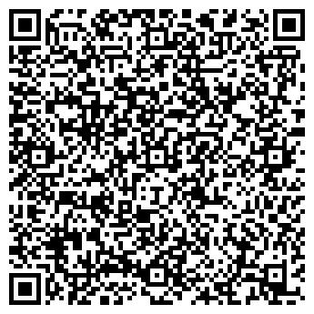 QR-код с контактной информацией организации Tengiri (Тенгири), ТОО