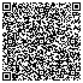 QR-код с контактной информацией организации Вест Сервис ТК, ТОО