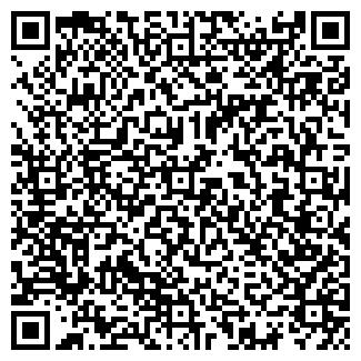 QR-код с контактной информацией организации Транс-с, ТОО